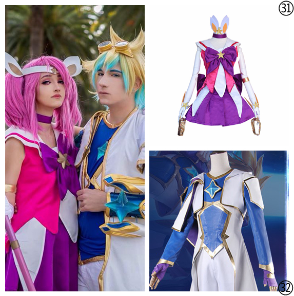 20 Best Couple Cosplay Ideas To Make You Excellent In 2019 Xcoos Blog