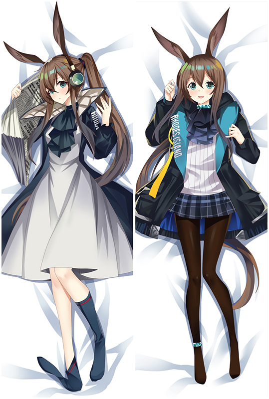Arknights AMIYA Japanese Dakimakura Anime Body Pillowcase