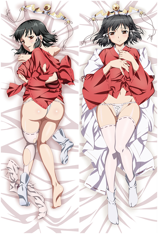 Black Beast Japanese Dakimakura Anime Body Pillowcase
