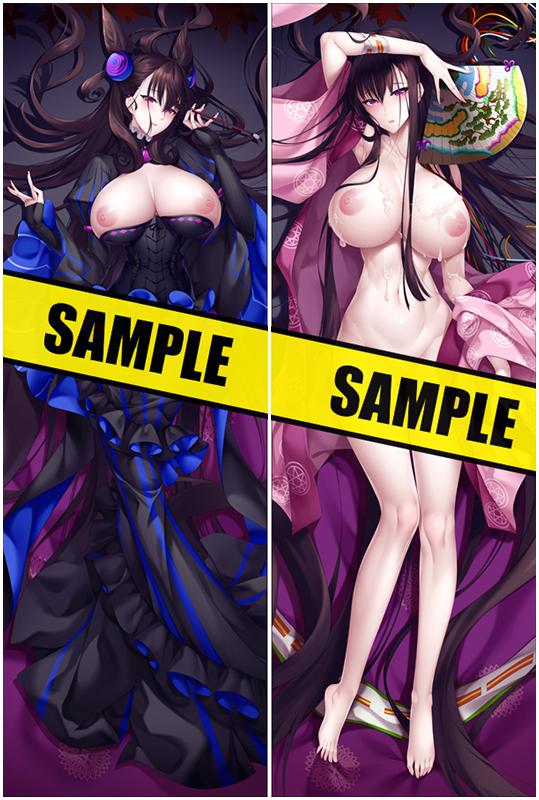 Fate Grand Order Murasakishikibu Japanese Dakimakura Anime Body Pillowcase