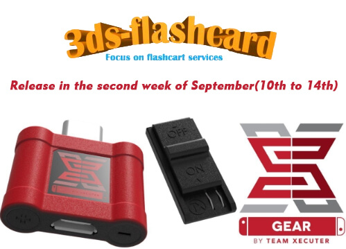 sx gear release and shipment news