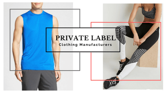 private label activewear wholesale
